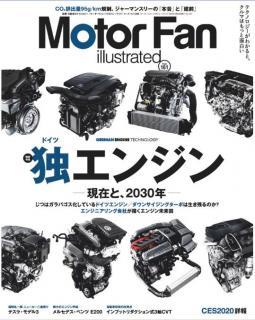 Motor Fan illustrated Vol.161