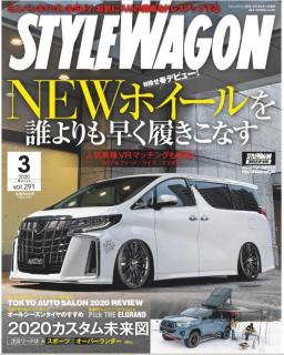 STYLE WAGON (スタイル ワゴン) 2020年03月号