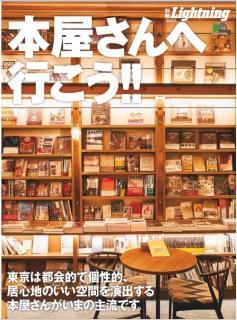 [Artbook] 本屋さんへ行こう [Hon'yasan e iko]