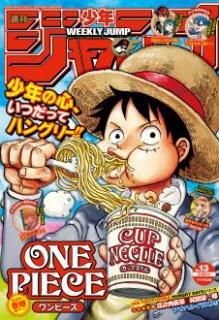 Weekly Shonen Jump 2020-13 (週刊少年ジャンプ 2020年13号)