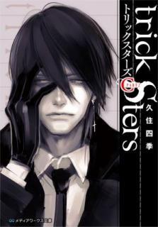 [Novel] Torikkusutazu (トリックスターズ) 01-06