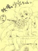 makiba_no_shoujo_chan_001.jpg