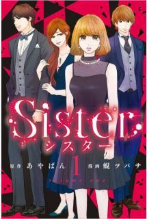 Sister 01