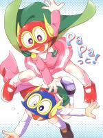 papa_001.jpg