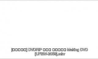 DVDRIP 写真集 きら☆きら Making DVD